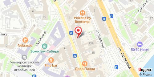 Кампанелло (Campanella), Ленина ул., д. 11