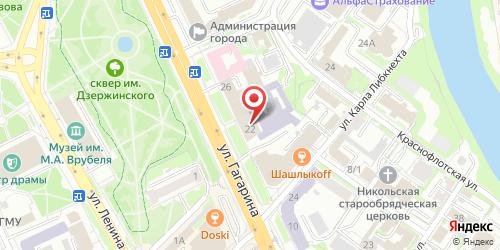 Союз (Soyuz), Гагарина ул., д. 22