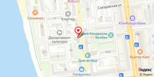 Дэжа Вю (Dezha Vu), Ленина ул., д. 38