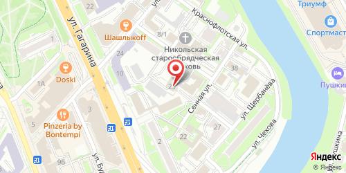 Сибирский сенат, развлекательный центр, Сенная, 23