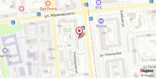 Берлога (Berloga), Маяковского ул., д. 18