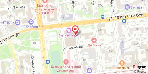 Правда (Pravda), 10 лет Октября ул., д. 40 (1 этаж)