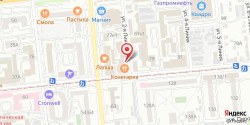 Кочегарка (Kochegarka), Лермонтова ул., д. 77