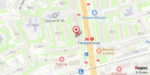 Суши, Красный проспект, 81