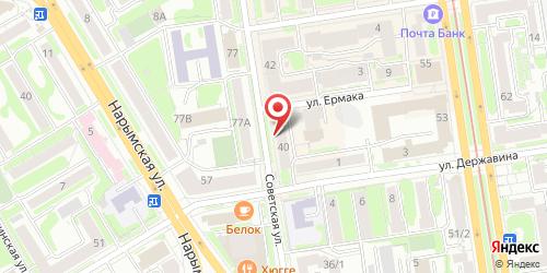 Столовая №2, Советская, 40