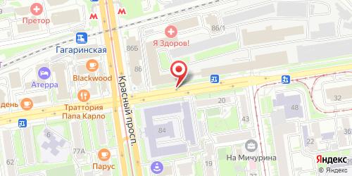 Слободка (Slobodka), Писарева ул., д. 53