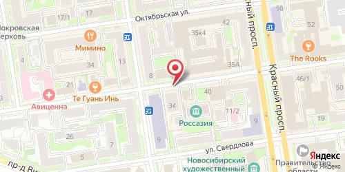 Столовая Администрации Центрального района, Коммунистическая,33а