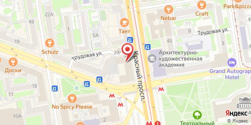 Иль Патио, ресторан, Красный проспект, 29
