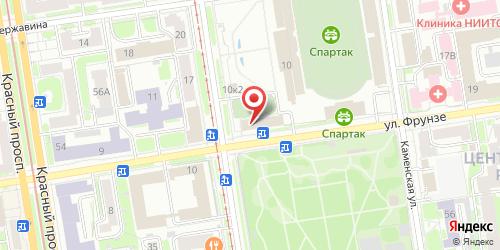Сытный уголок, столовая, Фрунзе, 15а