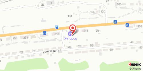 Хуторок (Hutorok), Свердловская ул., д. 245
