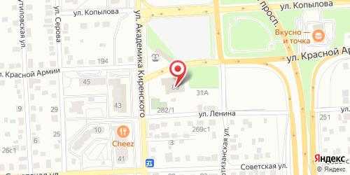 Нирвана (Nirvana), Академика Киренского ул., д. 86