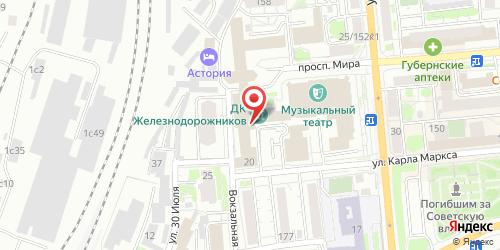 Ассорти, Мира пр., д. 131, ДК Железнодорожников