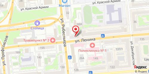 12 игрок (12 igrok), Ленина ул., д. 148