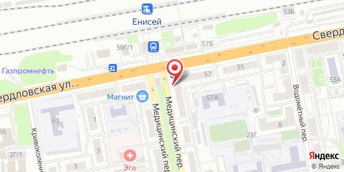 Доро, Свердловская ул., д. 57 г