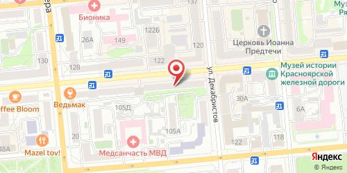 Утка по-пекински (Utka po-pekinski), Мира пр-т, д. 105