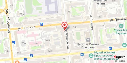Встреча, Ленина ул., д. 137