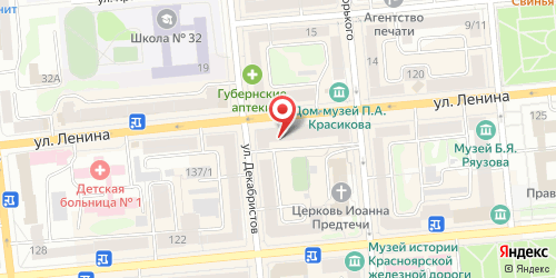 Элита (Elita), Ленина ул., д. 135