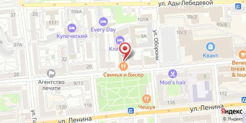 Bistrot de Luxe Home, Красной Армии ул., д. 16 А