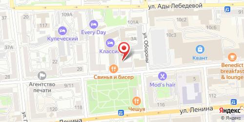 Liker, кафе, Красной Армии, 14