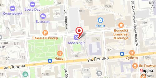 Горожанин, Красной Армии ул., д. 7