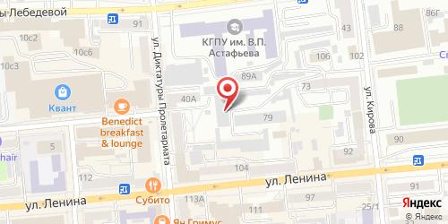 Хозяюшка (Hozayushka), Марковского ул., д. 81