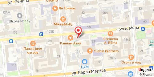 Shanti bar, кафе, Мира проспект, 85