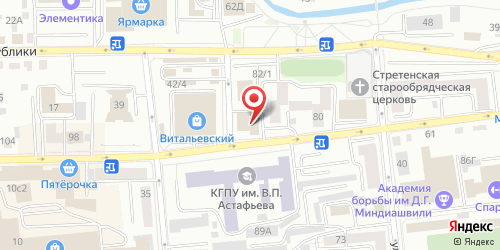 Пивной дайнер (Pivnoy diner), Ады Лебедевой ул., д. 84