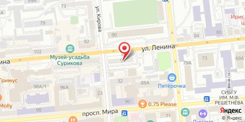 Невское (Nevskoye), Ленина ул., д. 91