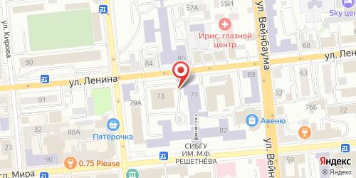 Столовая, СибГТУ, Ленина, 73