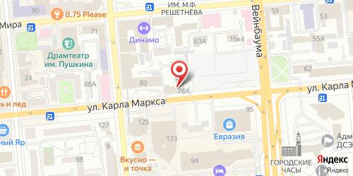 Великая стена, Карла Маркса ул., д. 78