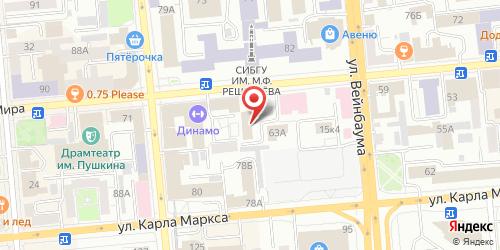 Капитонова Е.Б., ИП, Мира проспект, 63