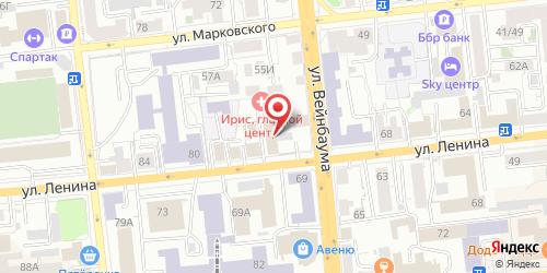 Тихий дворик (Tihiy dvorik), Ленина ул., д. 74/2