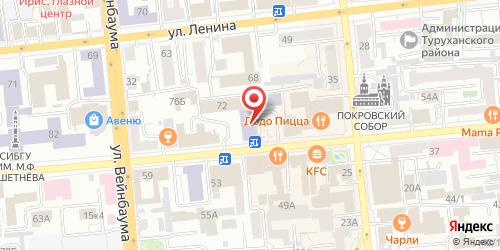 Субито (Subito), Мира пр-т, д. 70