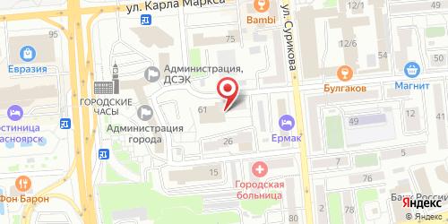 Кафе (Cafe), Урицкого ул., д. 61