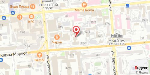 Звездочка, КАРЛА МАРКСА, д. 44Г