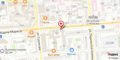 Rock Jazz Кафе, Сурикова ул., д. 12