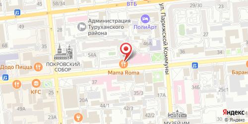 Mama Roma, Мира пр-т, д. 50 А