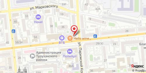 Bon cafe, Ленина ул., д. 34