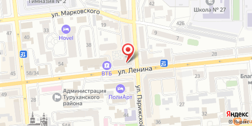 Cheez (Чиз) пиццерия, Ленина, 34