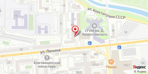 S-event, ЛЕНИНА, д. 24