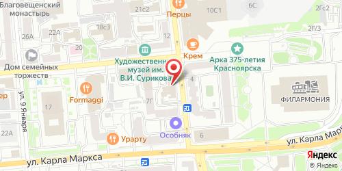 Йога-бар (Yoga-bar), Каратанова ул., д. 17