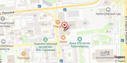 Крем (Krem), Мира пр-т, д. 10 (Метрополь)