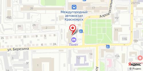 Полет (Polyot), Аэровокзальная ул., д. 16