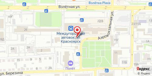 Мария, Аэровокзальная ул., д. 16 Г
