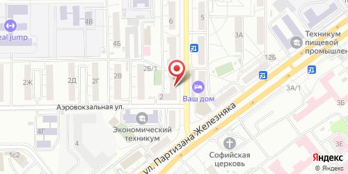 Жареное солнце, Аэровокзальная ул., д. 2