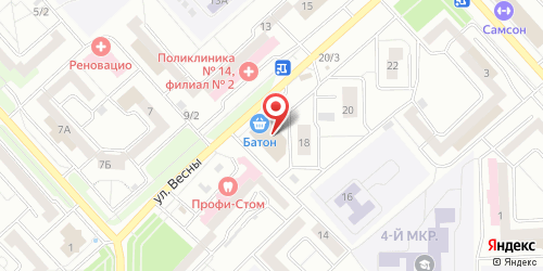 Бонжур, ресторан, Весны, 16а