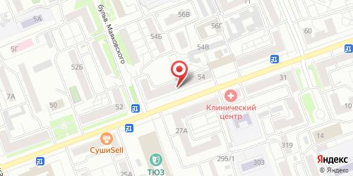 Нива (Niva), Академика Вавилова ул., д. 54
