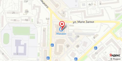 Калипсо (Calipso), Шумяцкого ул., д. 2 А (ТК Махаон, цокольный этаж)