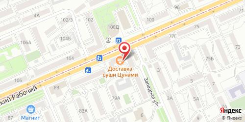 Славянка (Slavyanka), Красноярский Рабочий пр-т, д. 79