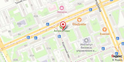 Сундучок (Sunduchok), Красноярский рабочий пр-т, д. 55